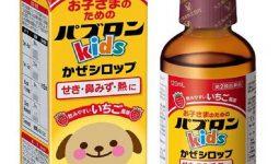 Top 5 loại siro trị viêm họng cho bé tốt nhất [Đã Kiểm Chứng]