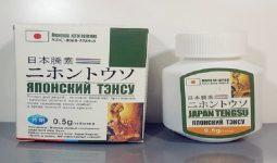 Thuốc bổ thận Nhật Bản loại nào tốt- Giá bán & Cách dùng