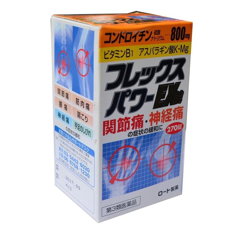 thuốc trị thoát vị đĩa đệm của Nhật Flex Power EX Tablet