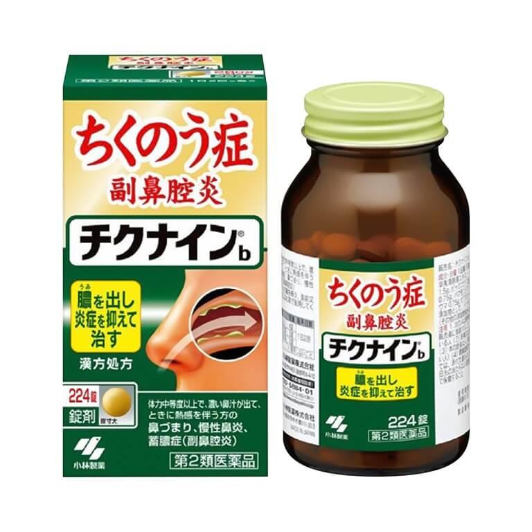 Thuốc viêm mũi dị ứng của Nhật Chikunain Kobayashi