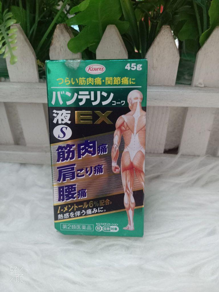 Thuốc trị đau lưng của Nhật Bản Vantelin – Kowa Creamy Gel EX