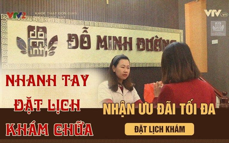 Đăng ký khám tại Đỗ Minh Đường