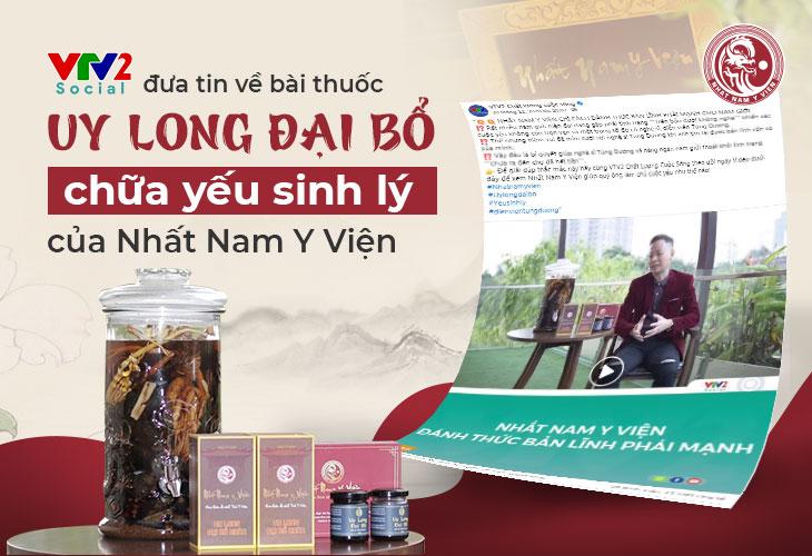 Bài thuốc Uy Long Đại Bổ lên sóng truyền hình VTV2