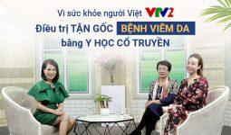 VTV giới thiệu bài thuốc An Bì Thang