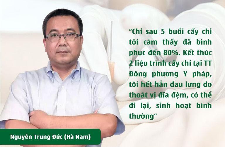 Anh Nguyễn Trung Đức chia sẻ