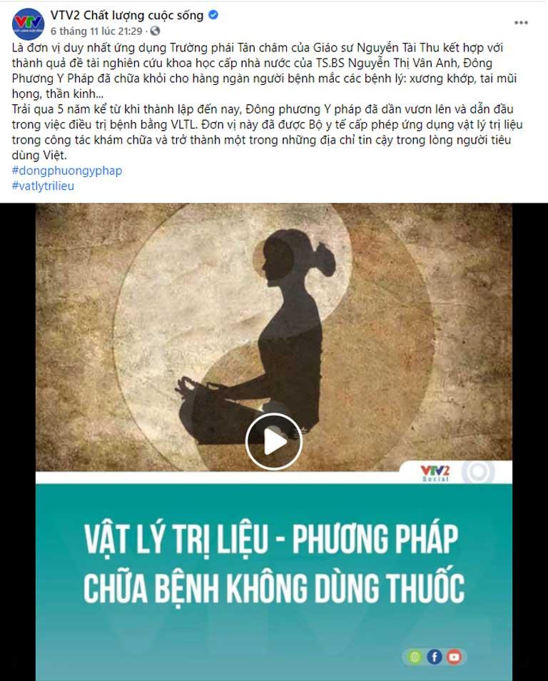 Đông phương Y pháp được VTV2 đưa tin giới thiệu